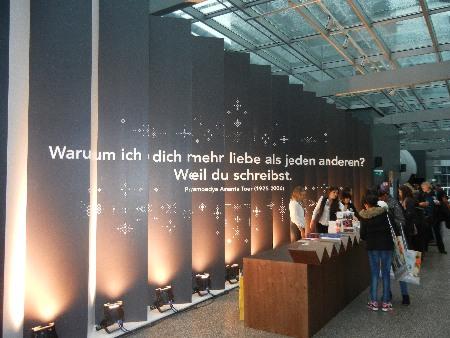fbm15_warum